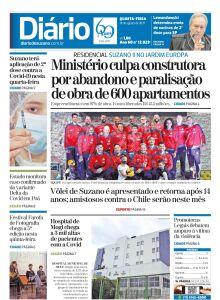 Jornal Diário de Suzano - 18/08/2021