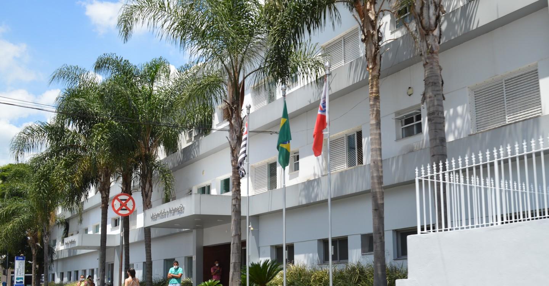 Santa Maria firma parceria para atender colaboradores do Banco do Brasil