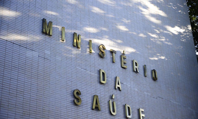 Municípios receberão R$ 247 milhões para prevenir Covid-19 em grávidas