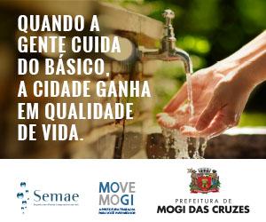 PMMC - TRATA BRASIL