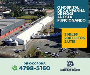PMMC HOSPITAL DE CAMPANHA