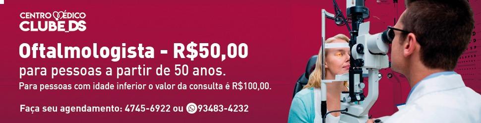 CENTRO MÉDICO CLUBE DS  - OFTALMOLOGIA