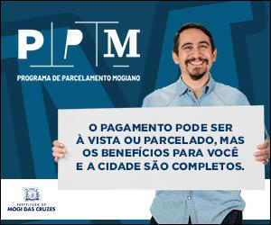PMMC PPM