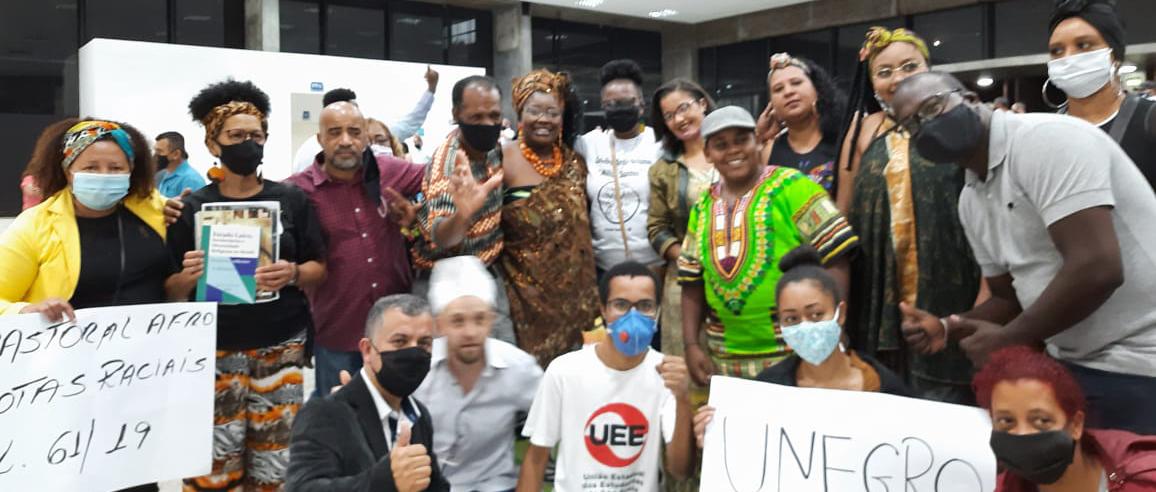 Movimento Negro e a Educafro acompanharam a sessão da última quarta